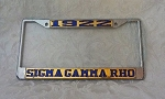 Sigma Gamma Rho Mirrored Frame with name and year