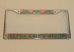 Alpha Kappa Alpha Mirrored License Frame - Sorority Name