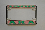 Alpha Kappa Alpha Motorcycle License Frame