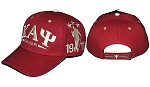Kappa Embroidered Baseball Cap 2