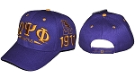 Omega Baseball Cap with Letters and More