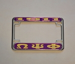 Omega Psi Phi  Motorcycle License Frame