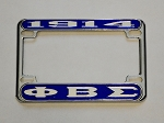 PBS Chrome Motorcycle License Frame
