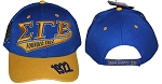 Sigma Gamma Rho Baseball Cap with embroidery