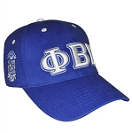 Sigma Embroidered Cap