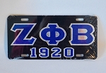Zeta Mirrored License Plate/Tag with Greek Letters and Year