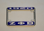 Zeta Mirrored Motorcycle License Frame