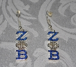 Zeta Drop Greek Letter Earrings