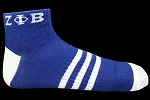 Zeta Socks Blue with White accents