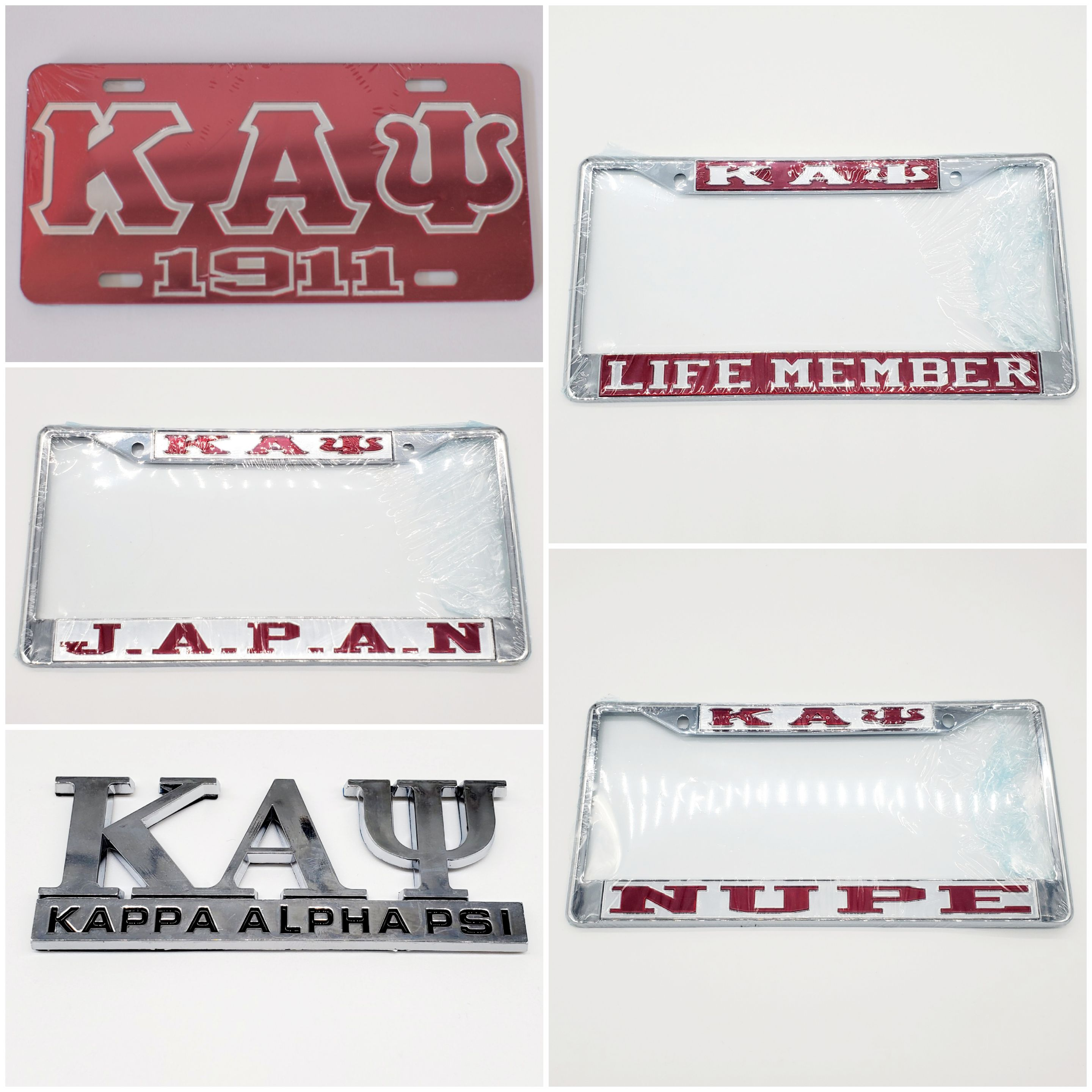 Shop Nupe car accessories