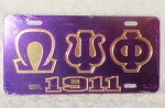 Omega Psi Phi  Mirrored License Plate/Tag - Purple