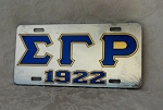Sigma Gamma Rho Auto Plate with Letters and Year Mirrored Bkgr