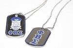 Phi Beta Sigma Double Sided Dog Tag