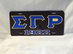 Sigma Gamma Rho Black Mirrored Auto Plate