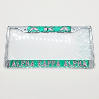 Alpha Kappa Alpha License Frame - Sorority Name and Letters