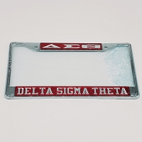 Delta Sigma Theta Car Frame - Name and Letters Frame