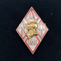 Kappa Alpha Psi Diamond Shaped Lapel Pin