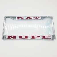 Kappa Alpha Psi NUPE License Frame