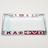 Kappa Alpha Psi Greek Letter Split Frame
