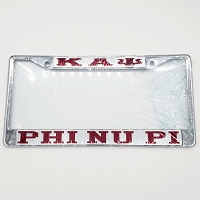 Kappa Alpha Psi Greek Letters License Frame