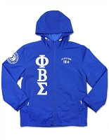 Phi Beta Sigma Windbreaker with Hood