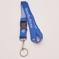 Zeta Phi Beta Embroidered Lanyard