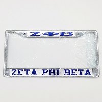 Zeta Phi Beta Letters and Name License Frame