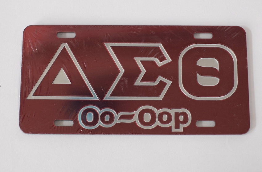 Delta Sigma Theta Car Plate - Red