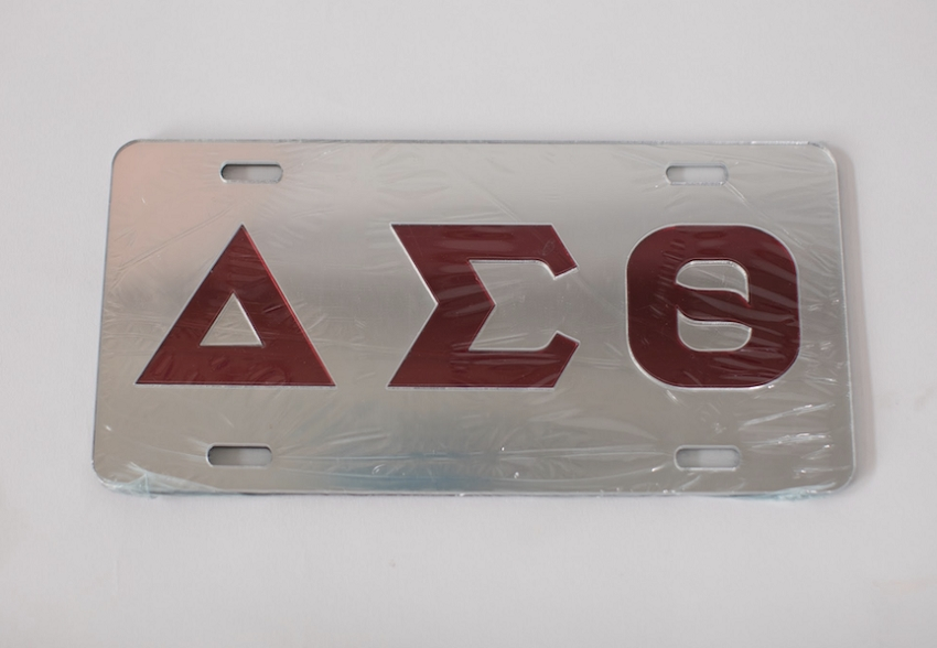 Delta Sigma Theta Mirrored Car Plate With Greek Letters